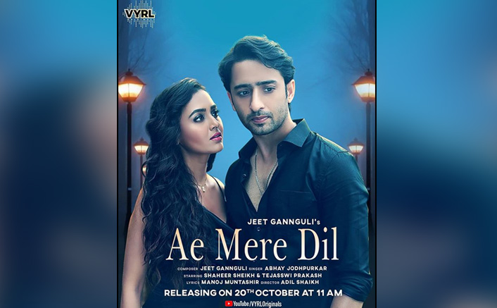 ae mere dil 1st poster